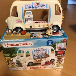 シルバニアファミリー アイスクリーム バン 輸入(知育玩具)