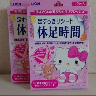 ライオン(LION)のにゃん様専用 LION 休息時間 足スッキリシート 2箱(フットケア)