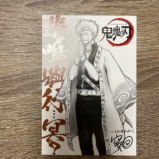 シュウエイシャ(集英社)の銀魂 ポストカード(写真/ポストカード)