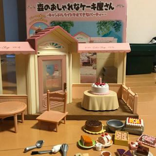 シルバニアファミリー ケーキ屋さん(知育玩具)