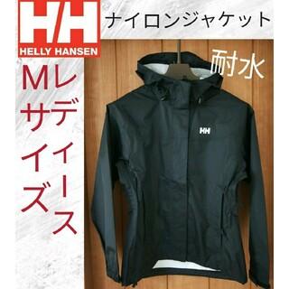 HELLY HANSEN - 【耐水】ヘリ―ハンセン レディース Mサイズ ナイロンジャケット