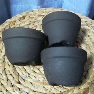 新品 陶器植木鉢 暗褐色烏泥鉢(3号)3個セット(プランター)