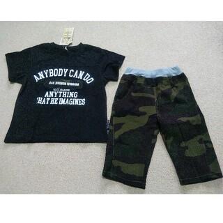 【新品】Tシャツ パンツ セット 110(Tシャツ/カットソー)