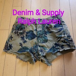デニムアンドサプライラルフローレン(Denim & Supply Ralph Lauren)の中古 ラルフローレン デニム&サプライ ショートパンツ 160/66A(ショートパンツ)
