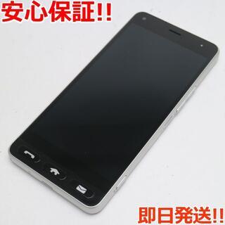 キョウセラ(京セラ)の超美品 Y!mobile 705KC かんたん スマホ シルバー (スマートフォン本体)