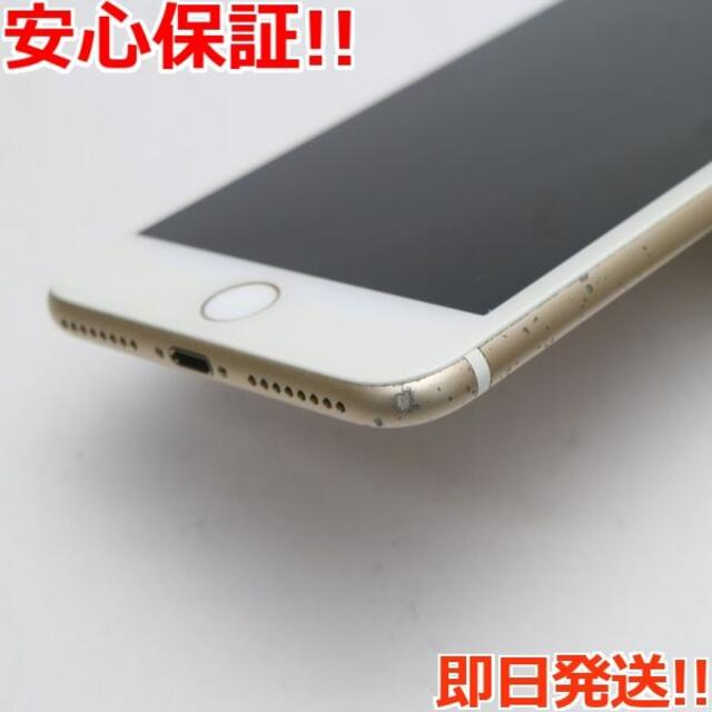 iPhone(アイフォーン)の良品中古 SIMフリー iPhone7 PLUS 32GB ゴールド  スマホ/家電/カメラのスマートフォン/携帯電話(スマートフォン本体)の商品写真
