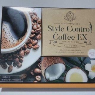 エイボン(AVON)のスタイルコントロールコーヒー箱はたたみます 賞味期限2023年2月 旧AVON(ダイエット食品)
