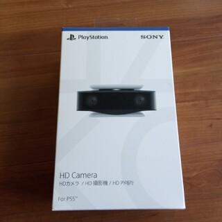 プレイステーション(PlayStation)のPlayStation 5  HD Camera CFI-ZEY1(その他)
