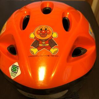 アンパンマン(アンパンマン)の子供ヘルメット(自転車)