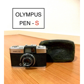 OLYMPUS - オリンパス ペンS・OLYMPUS PEN-S フィルムカメラ・フイルムカメラ