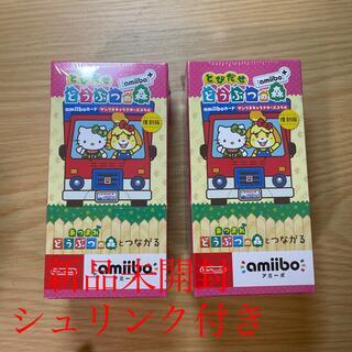 ニンテンドースイッチ(Nintendo Switch)の新品未開封!シュリンク付き サンリオamibo 2box(Box/デッキ/パック)