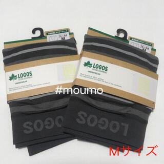LOGOS - LOGOS メンズ ボクサーパンツ 2枚 グレー