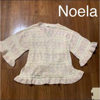 ノエラ(Noela)のノエラ かぎ編みレインボーカラーニット(ニット/セーター)