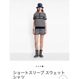 ディオール(Dior)のディオール☆Dior☆2021☆ショートスリーブスウェットシャツ☆XS(トレーナー/スウェット)