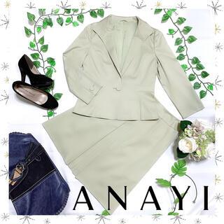 アナイ(ANAYI)の美品 アナイANAYI 麻混 セットアップ スーツ フォーマルスーツ(スーツ)