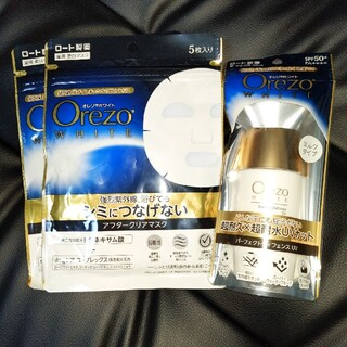 Orezo - オレゾホワイトパーフェクトディフェンスUV