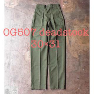 エンジニアードガーメンツ(Engineered Garments)のデッドストック OG507 ファティーグパンツ 30×31(ワークパンツ/カーゴパンツ)