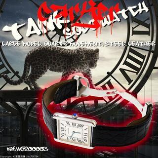 Cartier - 美品】【男女兼用】カルティエ:タンクソロLM/クォーツQZ/W5200003型