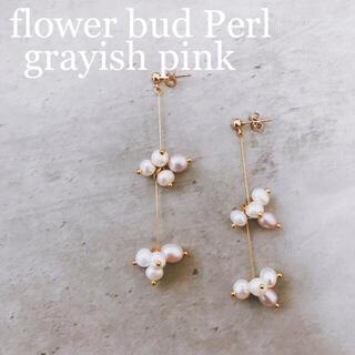 【再販】flower bud Perl pierce(ピアス)
