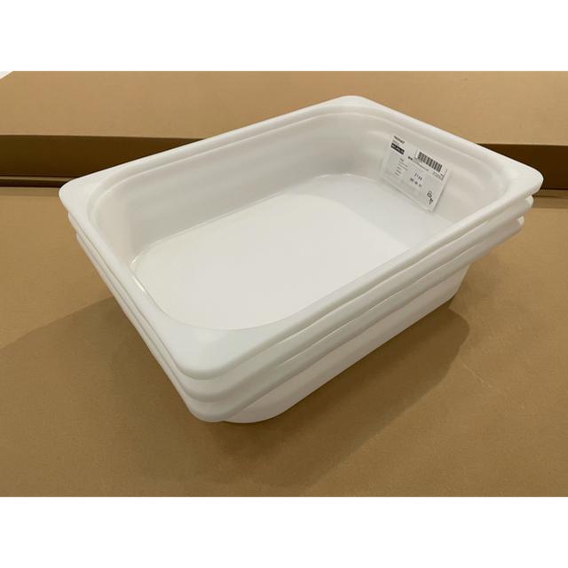 IKEA(イケア)の【3個セット】TROFAST トロファスト 収納ボックス,42x30x10cm インテリア/住まい/日用品の収納家具(ケース/ボックス)の商品写真
