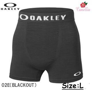 オークリー(Oakley)の新品 OAKLEY オークリー ボクサーパンツ Lサイズ BK(ボクサーパンツ)