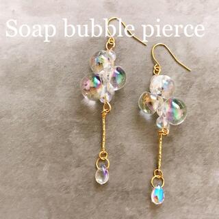 【再販】Soap bubble pierce(ピアス)