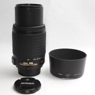 ニコン(Nikon)の【超美品】Nikon ニコン  NIKKOR 55-200mm VR 望遠レンズ(レンズ(ズーム))