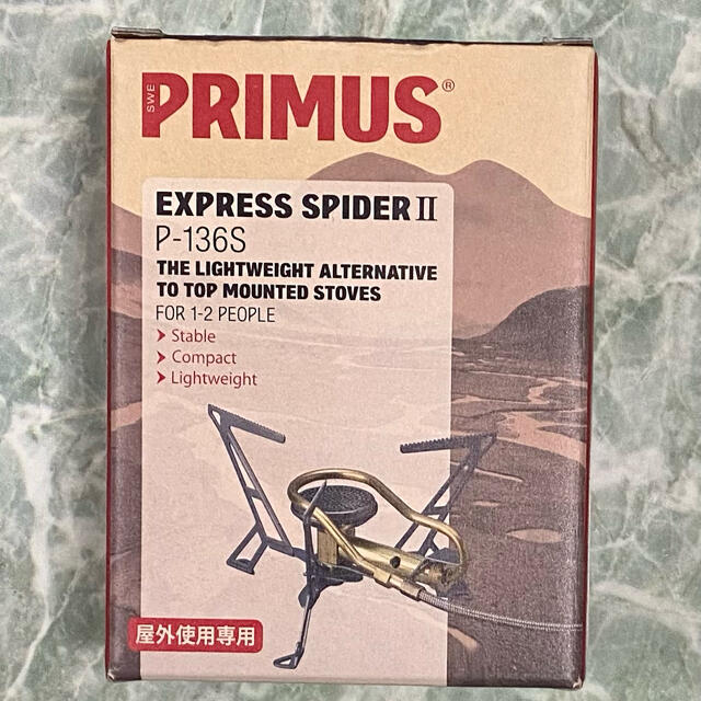 PRIMUS(プリムス)のPRIMUS シングルバーナー P-136S エクスプレス・スパイダーストーブ2 スポーツ/アウトドアのアウトドア(ストーブ/コンロ)の商品写真