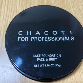 CHACOTT - CHACOTT-チャコット- ケーキファンデーション 217