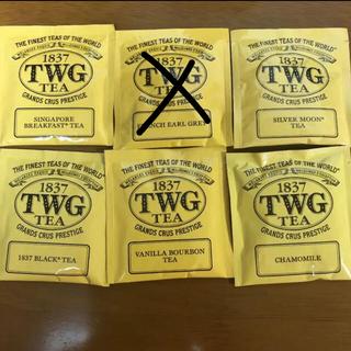 ウェッジウッド(WEDGWOOD)のTWG シンガポール 紅茶 試し飲み 5種セット ブラック 1837 black(茶)