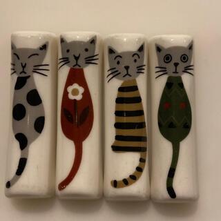 猫 箸置き4つセット マタノアツコ(テーブル用品)