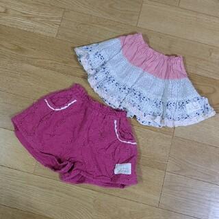 クーラクール(coeur a coeur)の80サイズ  2枚セット  クーラクール スカート&ショードパンツ  used(パンツ)
