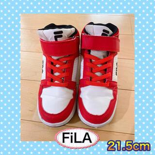FILA - FILA ハイカットシューズ スニーカー 21.5cm キッズ ふぃら