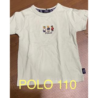ポロラルフローレン(POLO RALPH LAUREN)のPOLO ポロベア Tシャツ 110 しまむら(Tシャツ/カットソー)