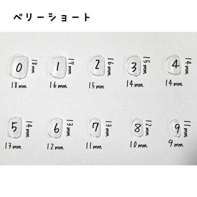 ピンクベージュ♡タイダイネイル ハンドメイドのアクセサリー(ネイルチップ)の商品写真