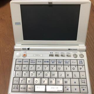 セイコー(SEIKO)の電子辞書 SEIKO  SL9700(その他)