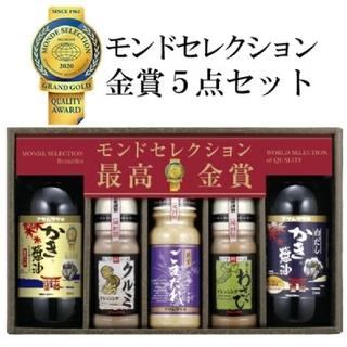 カルディ(KALDI)のアサムラサキ ギフトセット(調味料)