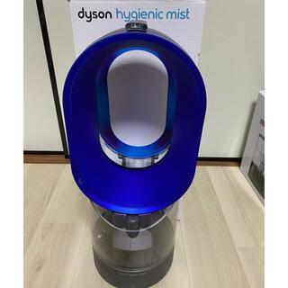 ダイソン(Dyson)のdyson 超音波式加湿器 MF01 IB(加湿器/除湿機)