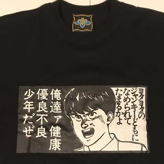 アナーキックアジャストメント(ANARCHIC ADJUSTMENT)のアキラ tシャツ AKIRA 金田 ダブファクトリー 90年代後期(Tシャツ/カットソー(半袖/袖なし))