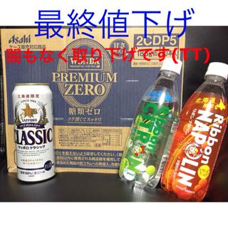 アサヒ - 缶コーヒー    WONDA PREMIUM ZERO   ワンダプレミアムゼロ