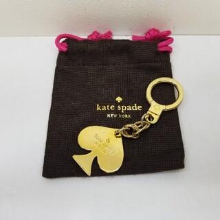 ケイトスペードニューヨーク(kate spade new york)のkate spade ケイトスペード キーホルダー(キーホルダー)