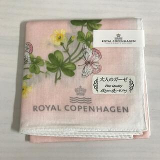 ロイヤルコペンハーゲン(ROYAL COPENHAGEN)のロイヤルコペンハーゲン ハンカチ ガーゼ素材 新品(ハンカチ)