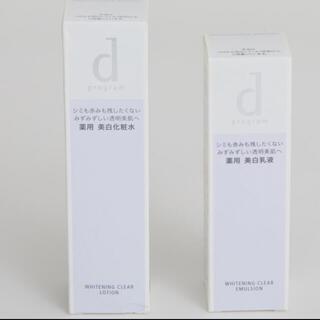 ディープログラム(d program)のdプログラム ホワイトニングローション エマルジョン MB(化粧水/ローション)
