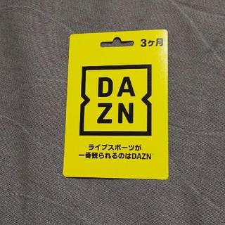 ダゾーン DAZN コード(その他)