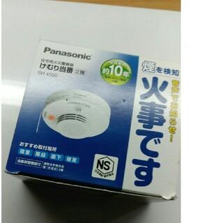Panasonic 煙探知機/煙当番 SH4500(防災関連グッズ)