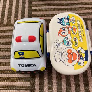 弁当箱 トミカ  アンパンマン 2個セット(弁当用品)