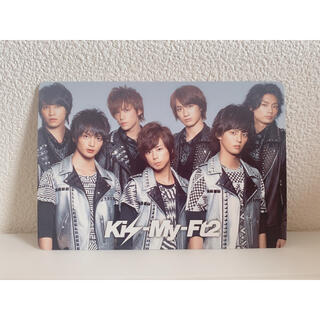 キスマイフットツー(Kis-My-Ft2)のKis-My-Ft2 キスマイ セブン&アイ カード : 限度額(アイドルグッズ)