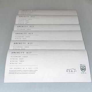 OSAJI アメニティキット 6セット(サンプル/トライアルキット)