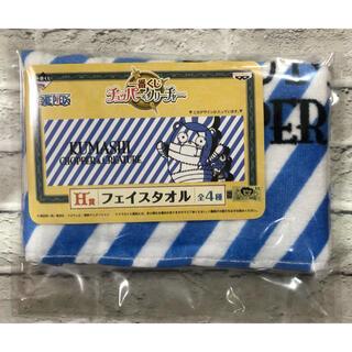 BANPRESTO - 【未開封】一番くじ ワンピース チョッパー&クリーチャー H賞 フェイスタオル