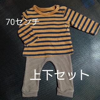 フタフタ(futafuta)の(112)70センチ 上下セット(その他)